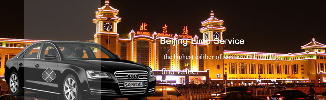 beijing Limo Service offers chauffeur driven limo service,car rentals,cross-border limousine transportation,airport transfers, Limousine car rental in China and hire a Car.